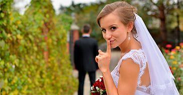 Тест сколько будет браков